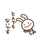 ウサギなだけに3(敬語編)(個別スタンプ:35)