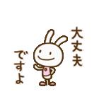 ウサギなだけに3(敬語編)(個別スタンプ:36)