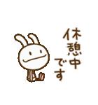ウサギなだけに3(敬語編)(個別スタンプ:37)