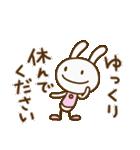 ウサギなだけに3(敬語編)(個別スタンプ:38)