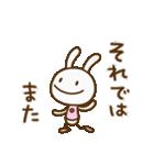 ウサギなだけに3(敬語編)(個別スタンプ:39)
