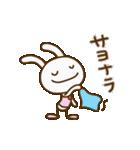 ウサギなだけに3(敬語編)(個別スタンプ:40)