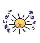 ゆるふわ敬語スタンプ①(個別スタンプ:01)