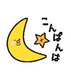 ゆるふわ敬語スタンプ①(個別スタンプ:03)