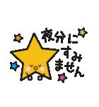 ゆるふわ敬語スタンプ①(個別スタンプ:05)