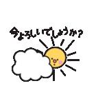 ゆるふわ敬語スタンプ①(個別スタンプ:06)