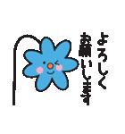 ゆるふわ敬語スタンプ①(個別スタンプ:09)