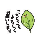 ゆるふわ敬語スタンプ①(個別スタンプ:10)