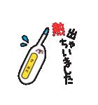 ゆるふわ敬語スタンプ①(個別スタンプ:19)