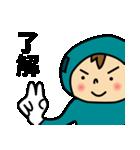 京阪電車の友(個別スタンプ:01)