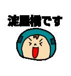 京阪電車の友(個別スタンプ:02)