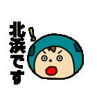 京阪電車の友(個別スタンプ:03)