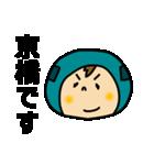 京阪電車の友(個別スタンプ:05)