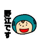 京阪電車の友(個別スタンプ:06)