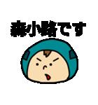 京阪電車の友(個別スタンプ:08)