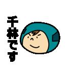 京阪電車の友(個別スタンプ:09)