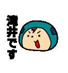 京阪電車の友(個別スタンプ:10)