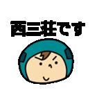京阪電車の友(個別スタンプ:13)