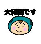京阪電車の友(個別スタンプ:16)