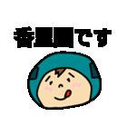 京阪電車の友(個別スタンプ:19)