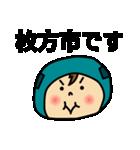 京阪電車の友(個別スタンプ:22)