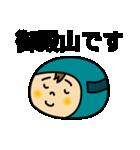 京阪電車の友(個別スタンプ:23)