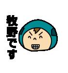 京阪電車の友(個別スタンプ:24)