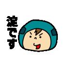 京阪電車の友(個別スタンプ:26)