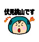 京阪電車の友(個別スタンプ:28)