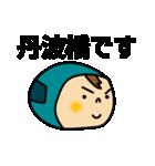 京阪電車の友(個別スタンプ:29)