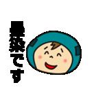 京阪電車の友(個別スタンプ:30)