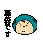 京阪電車の友(個別スタンプ:31)