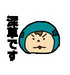 京阪電車の友(個別スタンプ:32)