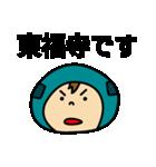 京阪電車の友(個別スタンプ:34)