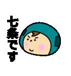 京阪電車の友(個別スタンプ:35)