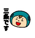 京阪電車の友(個別スタンプ:38)
