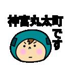 京阪電車の友(個別スタンプ:39)