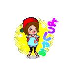 動く!頭文字「と」女子専用/100%広島女子(個別スタンプ:08)