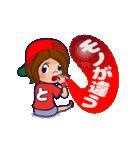 動く!頭文字「と」女子専用/100%広島女子(個別スタンプ:09)