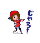 動く!頭文字「と」女子専用/100%広島女子(個別スタンプ:10)