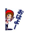 動く!頭文字「と」女子専用/100%広島女子(個別スタンプ:13)