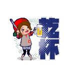 動く!頭文字「と」女子専用/100%広島女子(個別スタンプ:14)