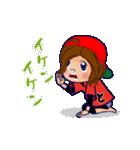 動く!頭文字「と」女子専用/100%広島女子(個別スタンプ:20)