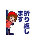 動く!頭文字「と」女子専用/100%広島女子(個別スタンプ:21)