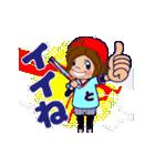動く!頭文字「と」女子専用/100%広島女子(個別スタンプ:24)