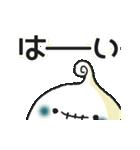 オトナ♥カワイイ おばけちゃん(個別スタンプ:02)