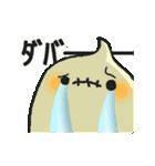 オトナ♥カワイイ おばけちゃん(個別スタンプ:04)
