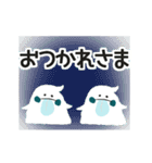 オトナ♥カワイイ おばけちゃん(個別スタンプ:07)
