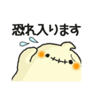 オトナ♥カワイイ おばけちゃん(個別スタンプ:08)