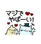 オトナ♥カワイイ おばけちゃん(個別スタンプ:09)